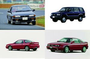 名車揃いの「いすゞ」の乗用車にF1の名門「ロータス」が入魂! ハンドリング・バイ・ロータスとは?
