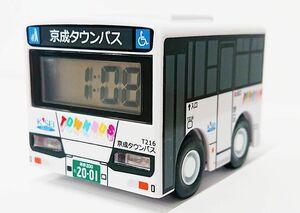 京成タウンバス、20周年記念「バス型目覚まし時計」 2000個限定で発売