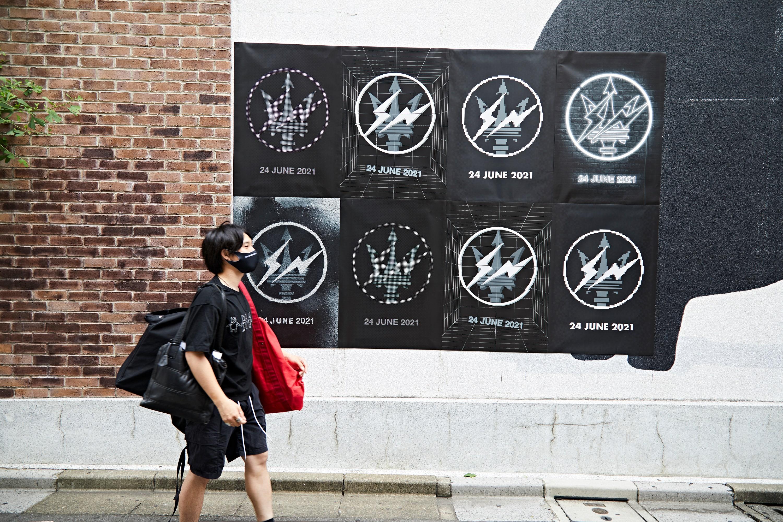 突如出現した「Fragment Design×Maserati」のポスター、原宿各所で目撃!!