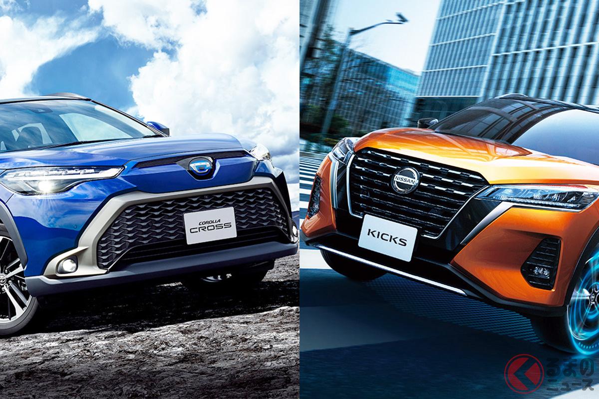 どっちが気になる? トヨタ「カローラクロス」と日産「キックス」 サイズ・使い勝手などを比較してみた!