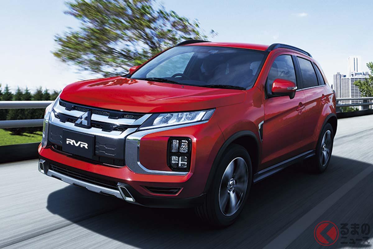 三菱「RVR」の安全装備が充実! 新ボディカラー追加や室内の利便性も向上