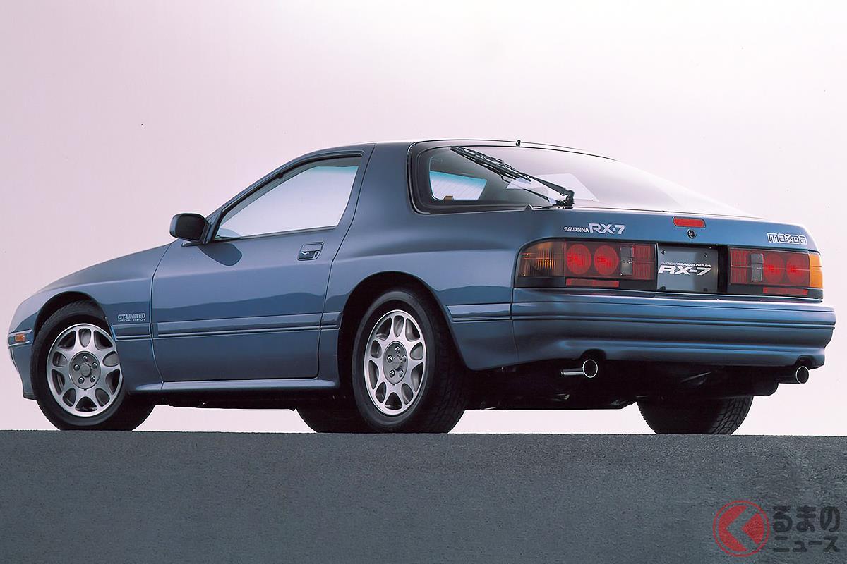 ゼロからスタートしたピュアスポーツカー? マツダ「FC3S型 サバンナRX-7」を振り返る