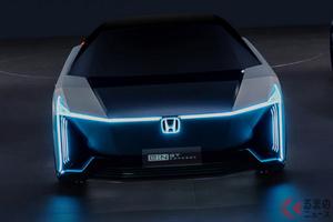 ホンダが新型「スポーツカー」をお披露目!? 斬新デザインの「GT Concept」 完全EVで目指すホンダのビジョンとは