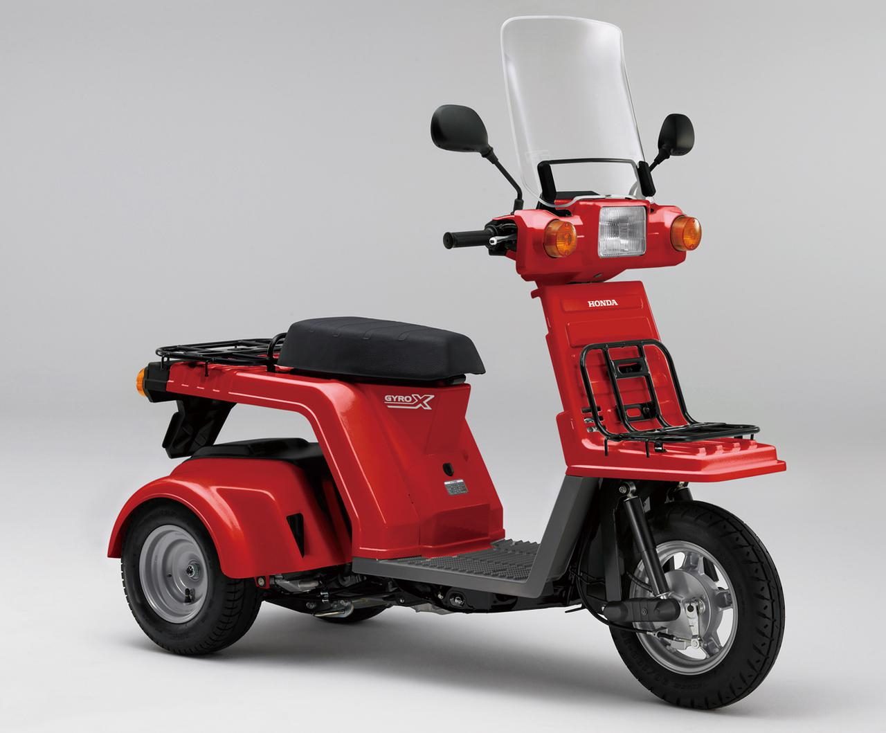 ホンダ「ジャイロ X」【1分で読める 2021年に新車で購入可能なバイク紹介】