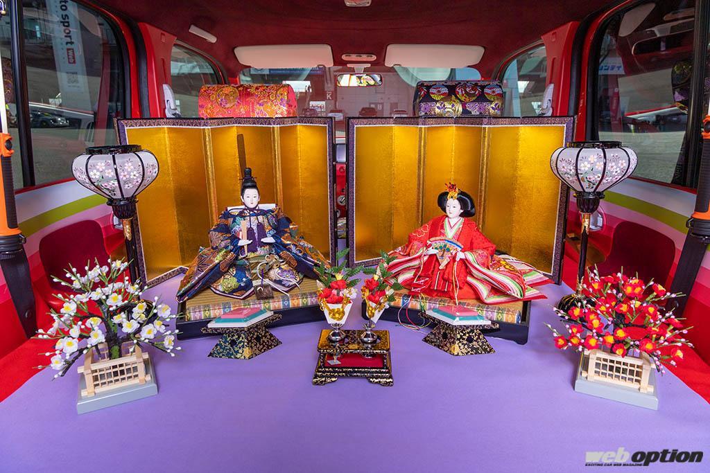 「雛人形と日産キューブの素敵なコラボ!」地元を愛する学生達の想いが詰まった超大作【幻の東京オートサロン2021】