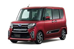 スバル 軽自動車スーパーハイトワゴン「シフォン」を一部改良