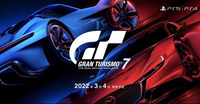 PS5/PS4用ソフト『グランツーリスモ7』の発売日が2022年3月4日に決定。新作トレーラーが公開