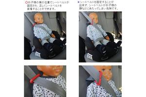 なぜ「ジュニアシート」使用で死亡事故起きた? 軽乗用車の助手席で5歳男児が被害にあった背景とは