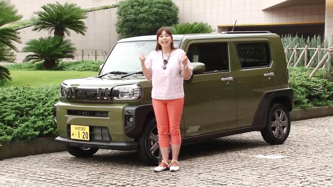 【動画】竹岡圭のクルマdeムービー「ダイハツ タフト」(2020年8月放映)