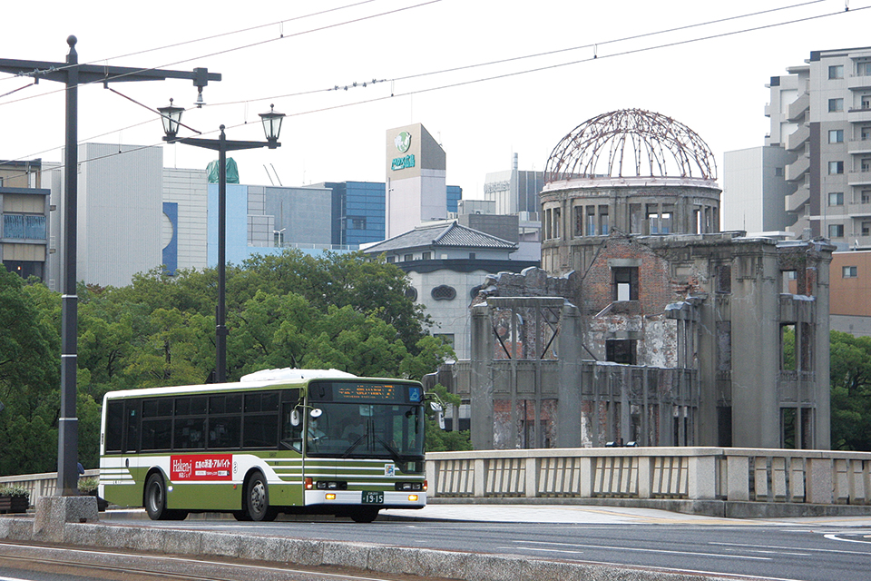 おじゃまします! バス会社潜入レポート 広島電鉄編【その1】