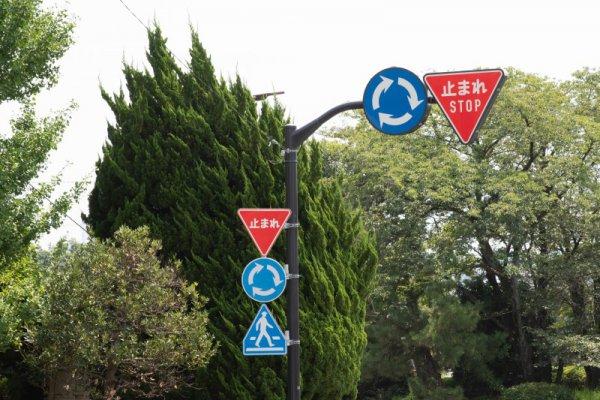 欧州では常識だし安全なのに…日本でランナバウトが普及しない実情と「意識」の差