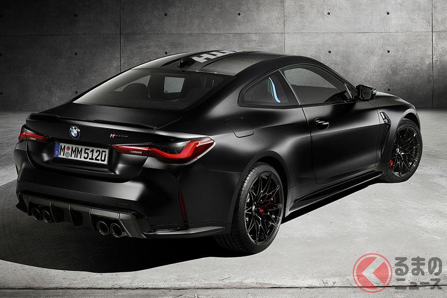 BMW新型「M4」に早くも特別限定エディションが登場! NYのブランドKithとコラボ