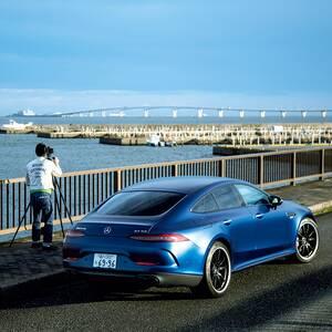 クルマと遊ぼう──ウィズコロナ時代のウィズカー【メルセデスAMG GT 4ドア・クーペ編】