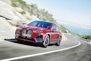 BMWジャパン、今秋発売のEV「iX」の初期生産モデル「iXローンチ・エディション」受注開始 1155万円から