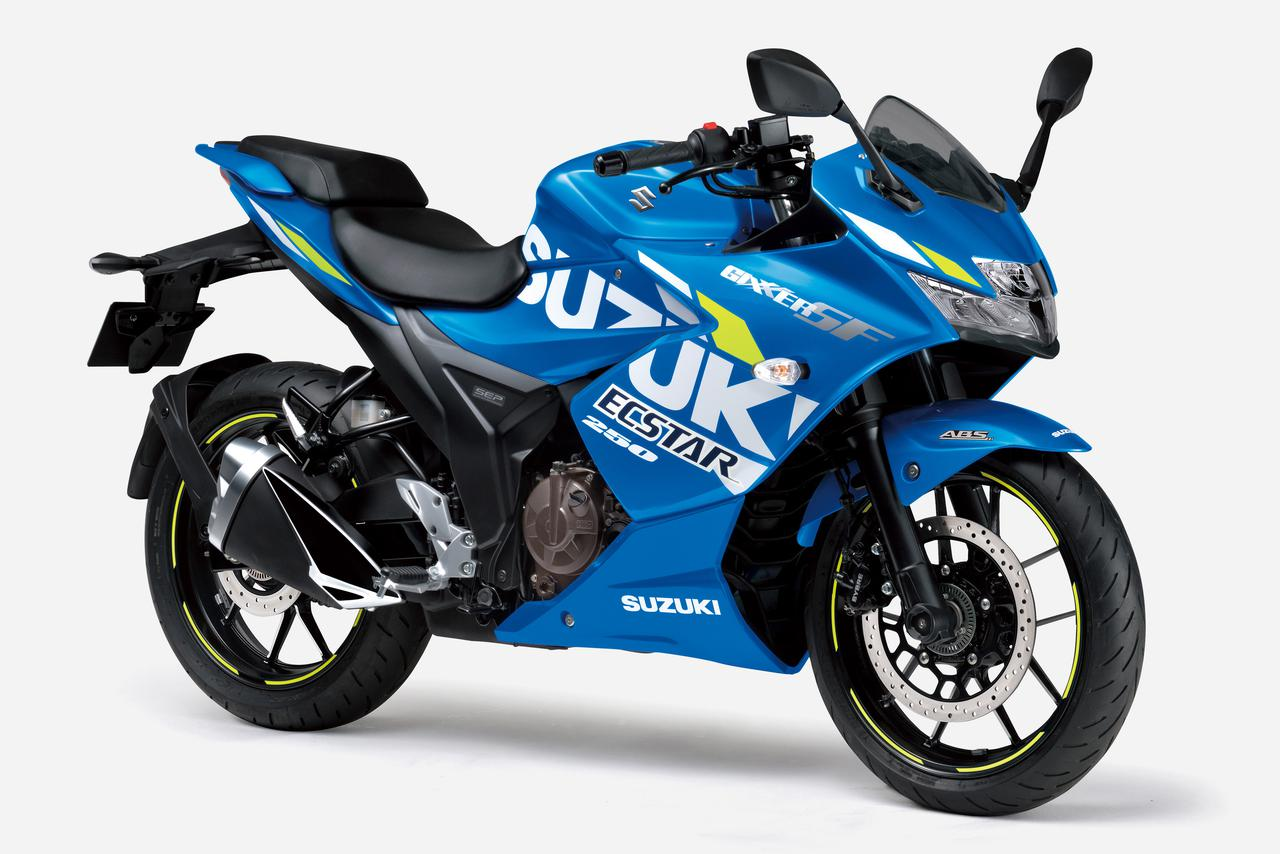 スズキの250フルカウル・シングルスポーツ「ジクサーSF250」 カラーリングを変更した2021年モデル登場
