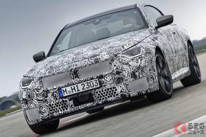 BMW新型「2シリーズクーペ」7月8日世界初公開! 進化した2代目は後輪駆動を踏襲
