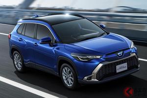 トヨタの新型SUV「カローラクロス」登場! ヴェゼル・キックス・ヤリスクロスとデザインはどう違う?