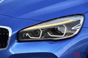 限定120台! さらにラグジュアリーになった限定車BMW「218i グランツアラー PLEASURE3 EDITION」登場