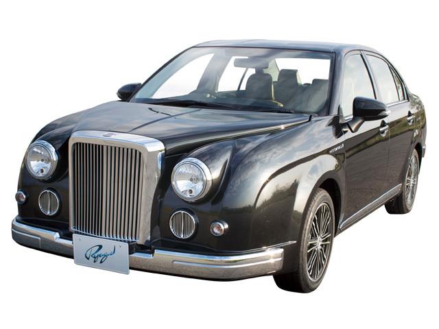 光岡自動車 リューギ 新型・現行モデル