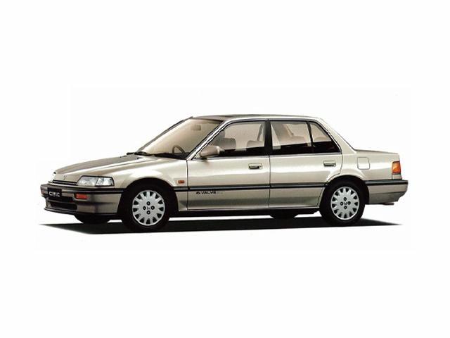 ホンダ シビックセダン 1987年9月〜モデル