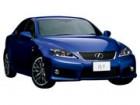 レクサス IS F 新型・現行モデル