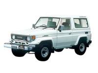 トヨタ ランドクルーザー70 1990年1月〜モデルのカタログ画像