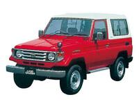 トヨタ ランドクルーザー70 2001年8月〜モデルのカタログ画像
