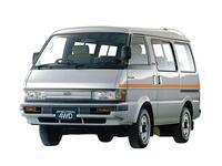 フォード スペクトロン 1986年11月〜モデルのカタログ画像