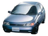 トヨタ カローラII 1990年9月〜モデルのカタログ画像