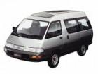 トヨタ タウンエース 1992年1月〜モデル
