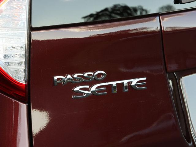 トヨタ パッソセッテ 新型・現行モデル
