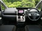 トヨタ ヴォクシー 2007年6月〜モデル