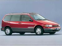 日産 クエスト 1995年4月〜モデルのカタログ画像