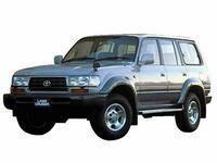 トヨタ ランドクルーザー80 1996年8月〜モデルのカタログ画像
