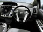 トヨタ プリウスα 2011年5月〜モデル