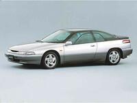 スバル アルシオーネSVX 1991年9月〜モデルのカタログ画像