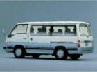 日産 ホーミーコーチ 1986年9月〜モデル