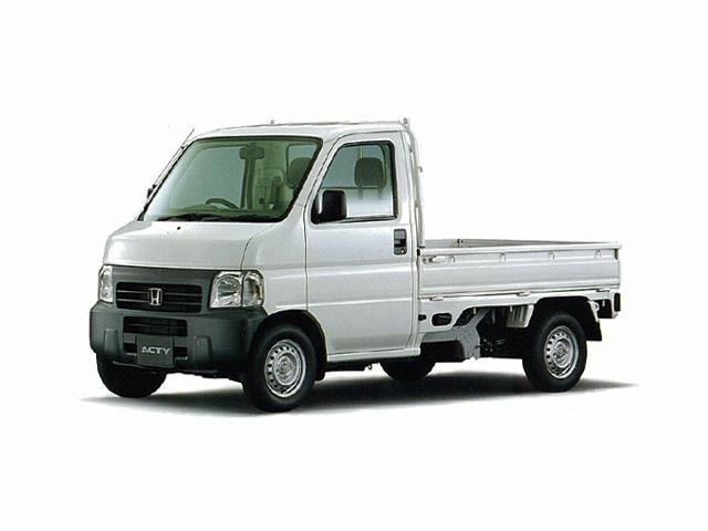 ホンダ アクティトラック 2000年12月〜モデル