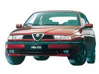 アルファ ロメオ アルファ155 1992年9月〜モデルのカタログ画像