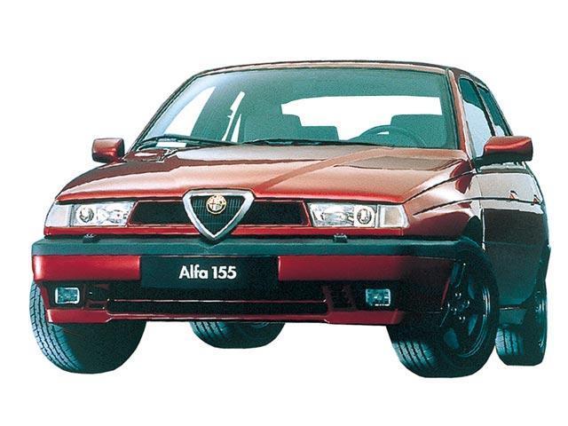 アルファ ロメオ アルファ155 1995年7月〜モデル