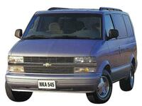 シボレー アストロ 1999年1月〜モデルのカタログ画像