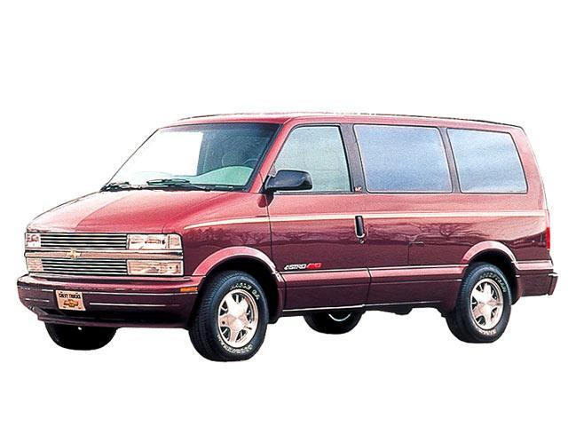 シボレー アストロ 1996年3月〜モデル