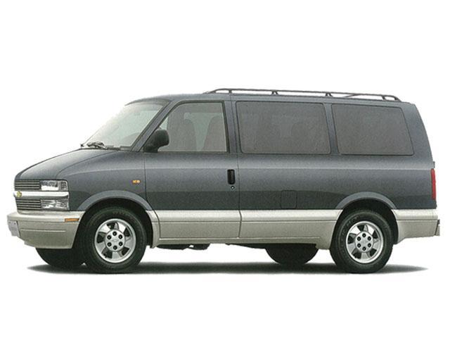 シボレー アストロ 2002年12月〜モデル