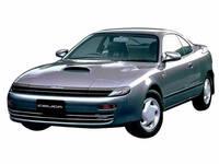 トヨタ セリカ 1989年9月〜モデルのカタログ画像