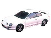 トヨタ セリカ 1995年8月〜モデルのカタログ画像