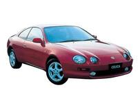 トヨタ セリカ 1993年10月〜モデルのカタログ画像