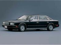 日産 プレジデント 1990年10月〜モデルのカタログ画像