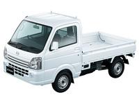 マツダ スクラムトラック 2013年9月〜モデルのカタログ画像