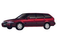 ローバー 400シリーズツアラー 1995年1月〜モデルのカタログ画像