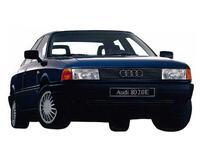 アウディ 80 1990年11月〜モデルのカタログ画像